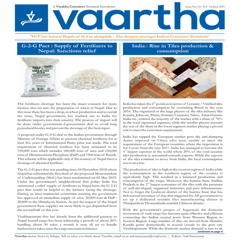 VCTPL - Visakha Container Terminal Pvt  Ltd